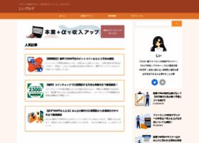 Web-kare.jp thumbnail