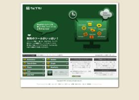 Web-mono.net thumbnail