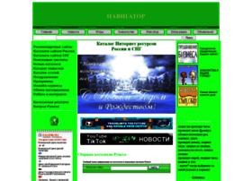 Web-navigator.su thumbnail