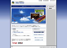 Web-painter.jp thumbnail