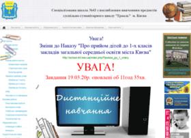 Web-production.com.ua thumbnail