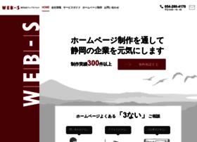 Web-s.biz thumbnail
