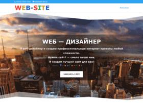 Web-site.ee thumbnail