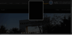 Web.asu.edu.jo thumbnail