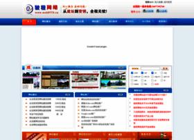 Web0773.cn thumbnail