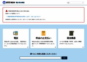 Web116.jp thumbnail