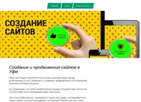 Web3world.ru thumbnail