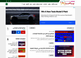 Webalarab.win thumbnail