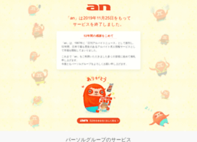 Weban.jp thumbnail