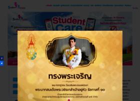 Webapp.student.co.th thumbnail