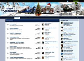 Webarmavir.ru thumbnail