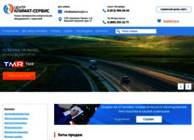 Webastospb.ru thumbnail