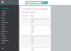 Webbear.ru thumbnail