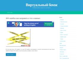 Webbomj.ru thumbnail