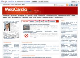 Webcardio.org thumbnail