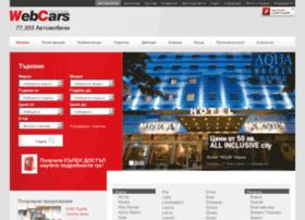 Webcars.bg thumbnail