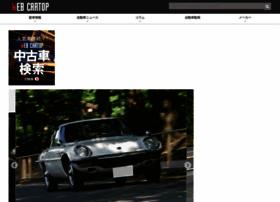Webcartop.jp thumbnail