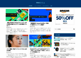Webcommu.net thumbnail