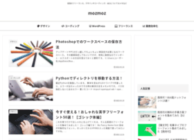 Webdesign-tch.org thumbnail