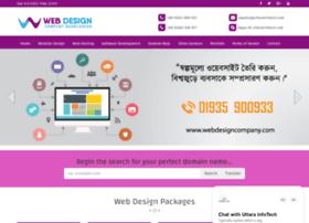Webdesigncompanybd.com thumbnail