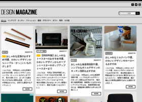 Webdesignmagazine.net thumbnail