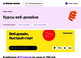 Webdesignmagazine.ru thumbnail