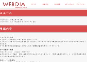 Webdia.net thumbnail