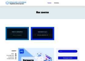 Webdisajn.ru thumbnail