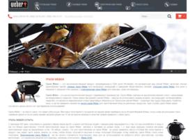 Weber-grill.com.ua thumbnail