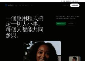Webex.com.cn thumbnail