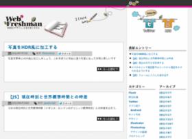 Webfreshman.net thumbnail