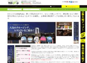 Webgift.jp thumbnail