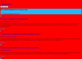 Webhelpcenter.ru thumbnail