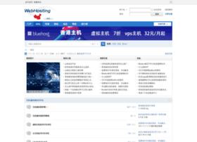 Webhostingtalk.cn thumbnail