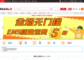 Webike-china.cn thumbnail