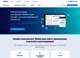 Webim.ru thumbnail