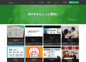 Webimpact.co.jp thumbnail