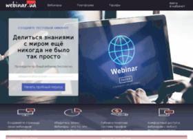 Webinar.ua thumbnail