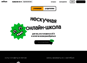 Webium.ru thumbnail