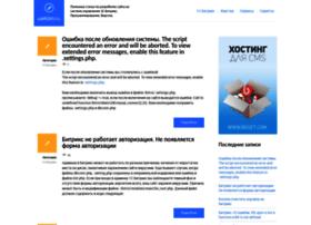 Weblim.ru thumbnail