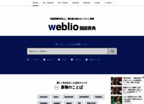 Weblio.jp thumbnail