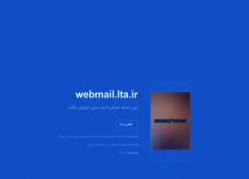 Webmail.lta.ir thumbnail