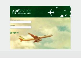 Webmail.mahan.aero thumbnail