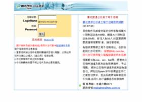Webmail.trtc.com.tw thumbnail