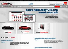 Webmallpmr.md thumbnail