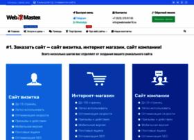 Webmaster18.ru thumbnail