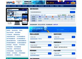 Webmasterhome.cn thumbnail