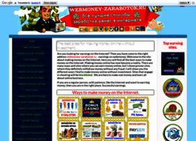 Webmoney-zarabotok.ru thumbnail