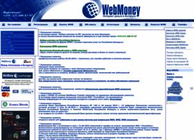 Webmoney.by thumbnail