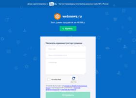 Webnewz.ru thumbnail